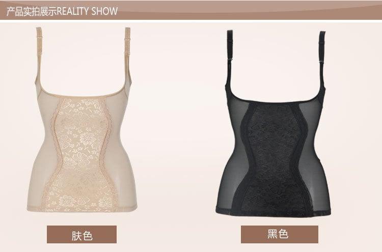 Fae 2 Slimming Shaper - Colors