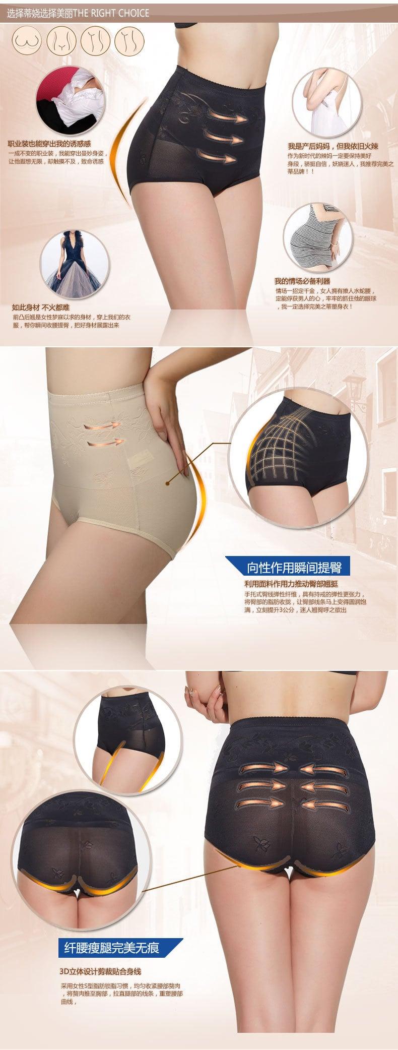 Low Waist Body Shaper - Features