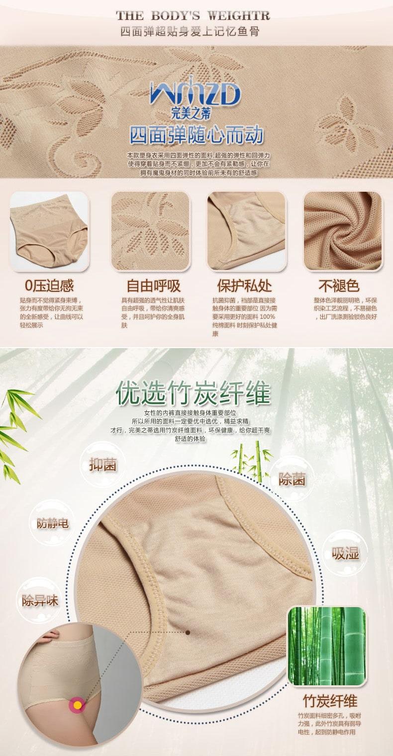 Low Waist Body Shaper - Materials