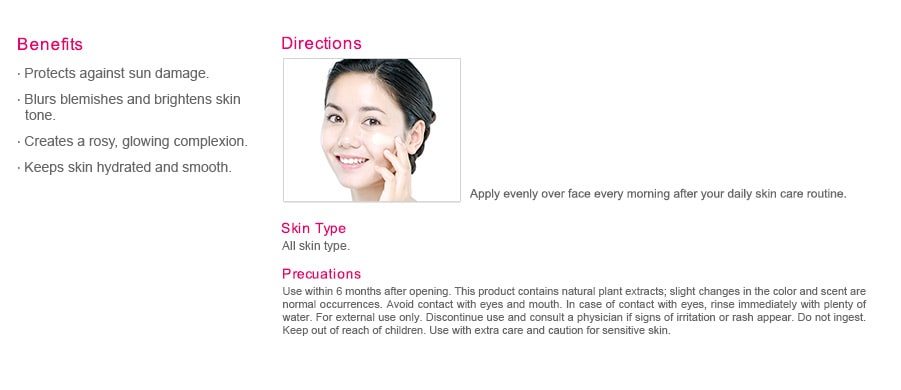 Rose Hydrating Tone-Up Cream - Benefits & Directions