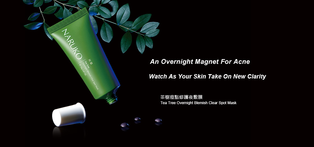 Blemish Clear Spot Mask - Intro