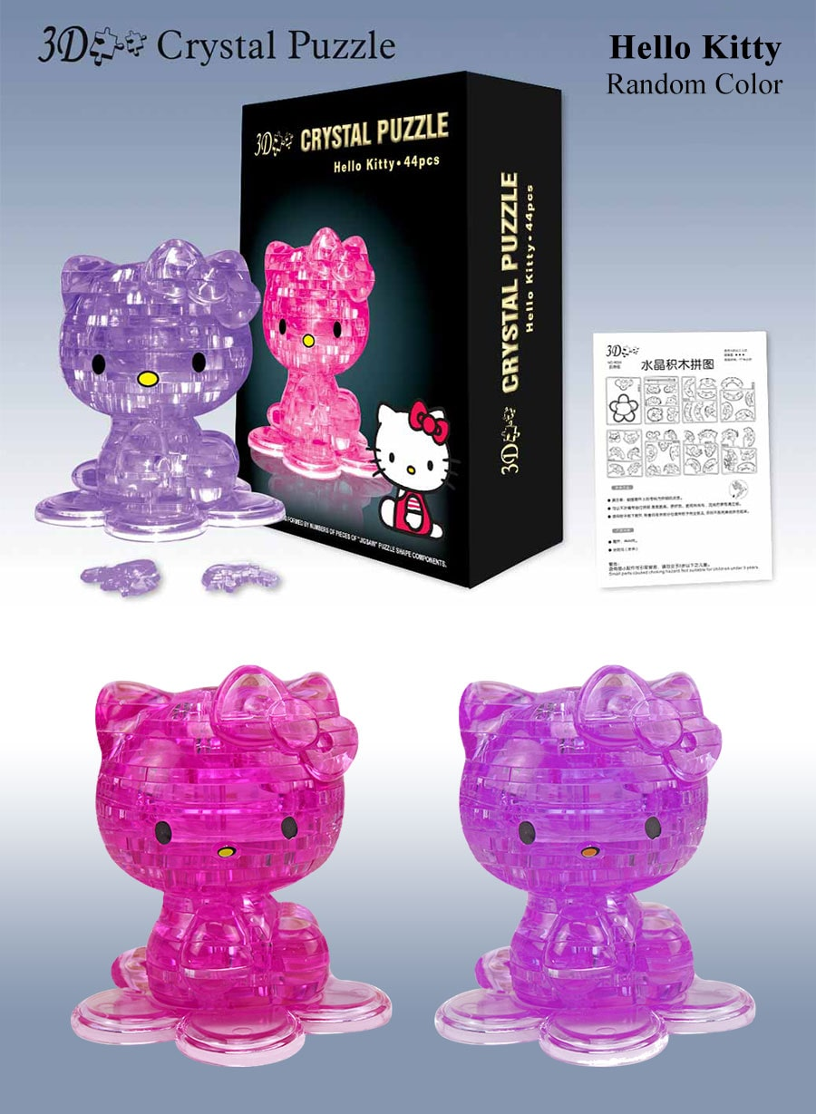 3D Crystal Puzzle - Kitty