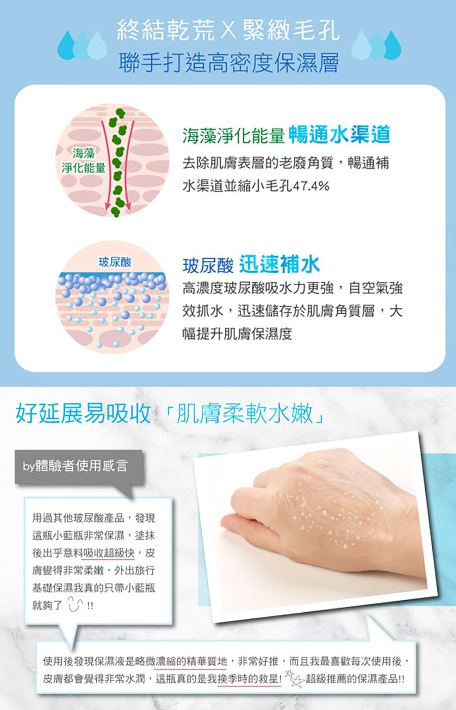 Aqua Skin-Dewy Lotion - Benefits