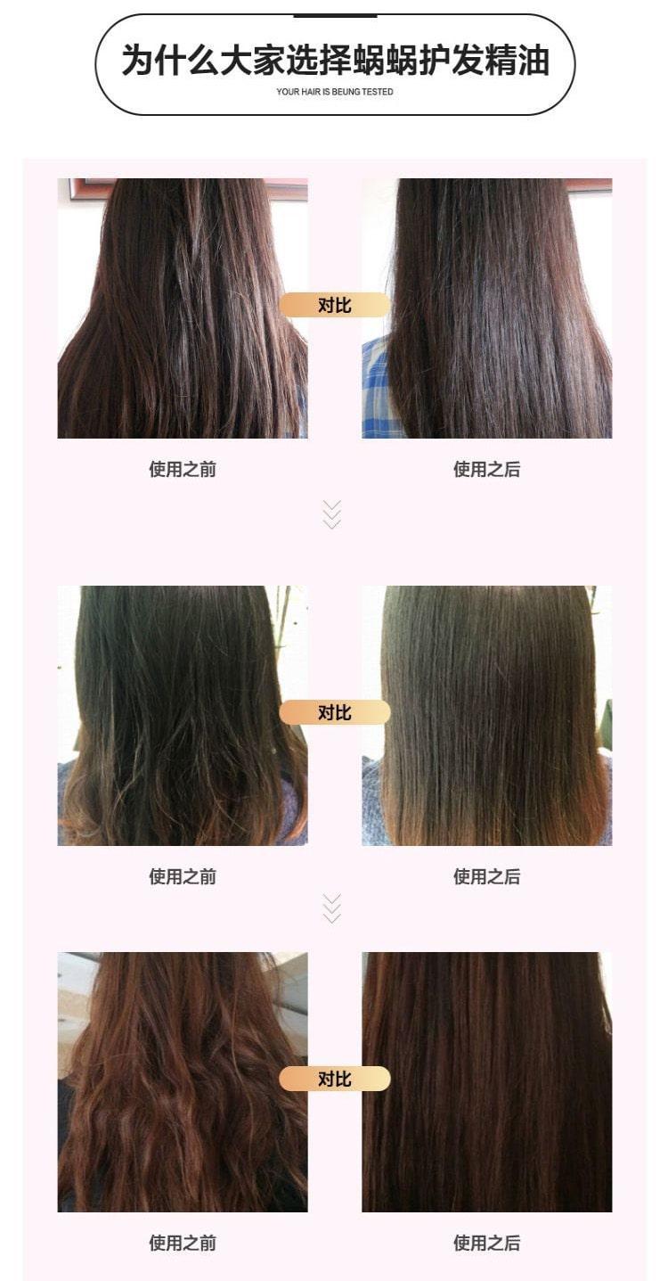 Hair Care Essential Oil - Comparison