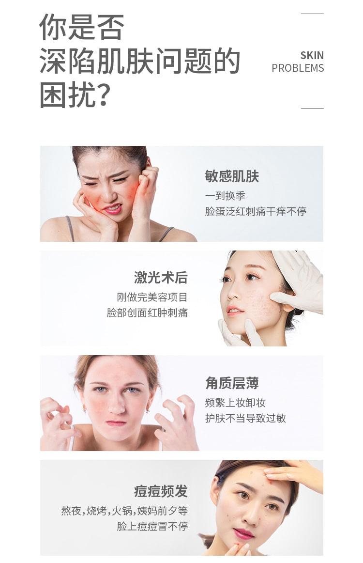 Medical Cold Compress Paste - Problems