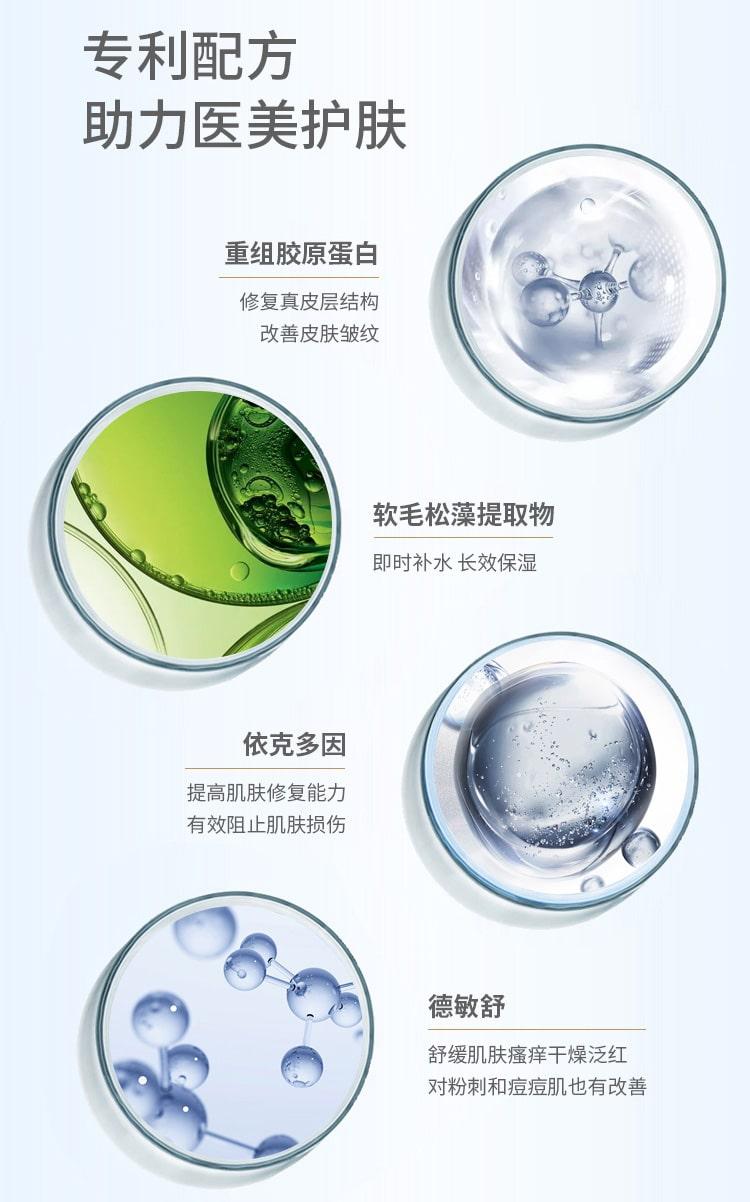 Medical Cold Compress Paste - Ingredients