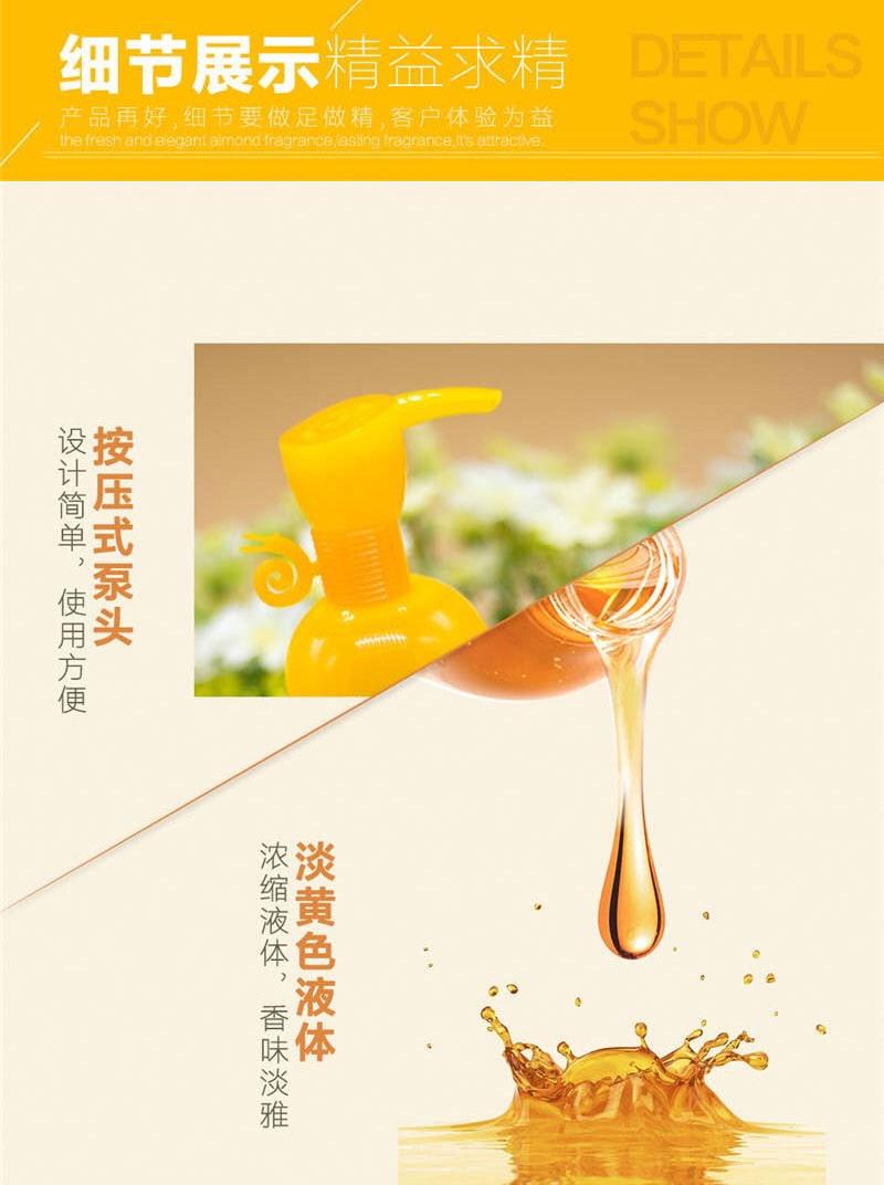Sweet Almond Shower Gel - Details