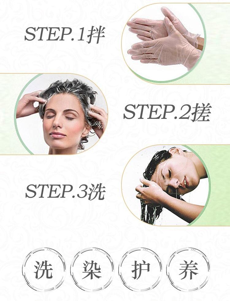 Black Hair Dye Cream - Steps