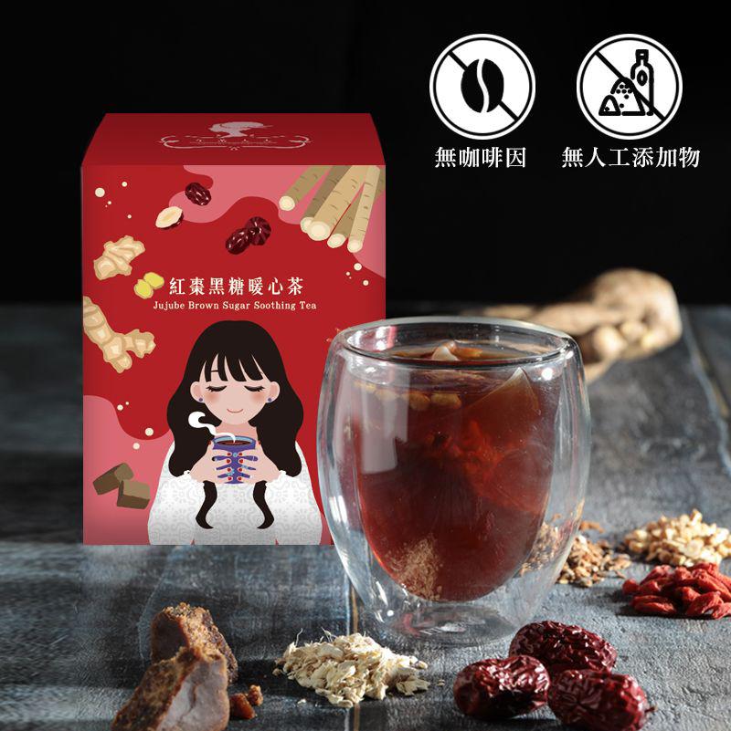 Jujube Brown Sugar Tea- benefit
