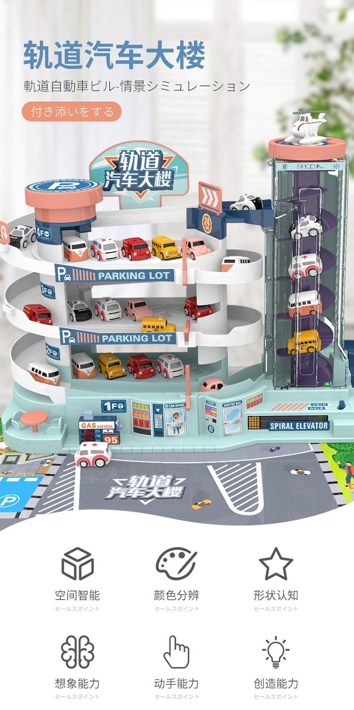 Parking Lot Car Building - Intro