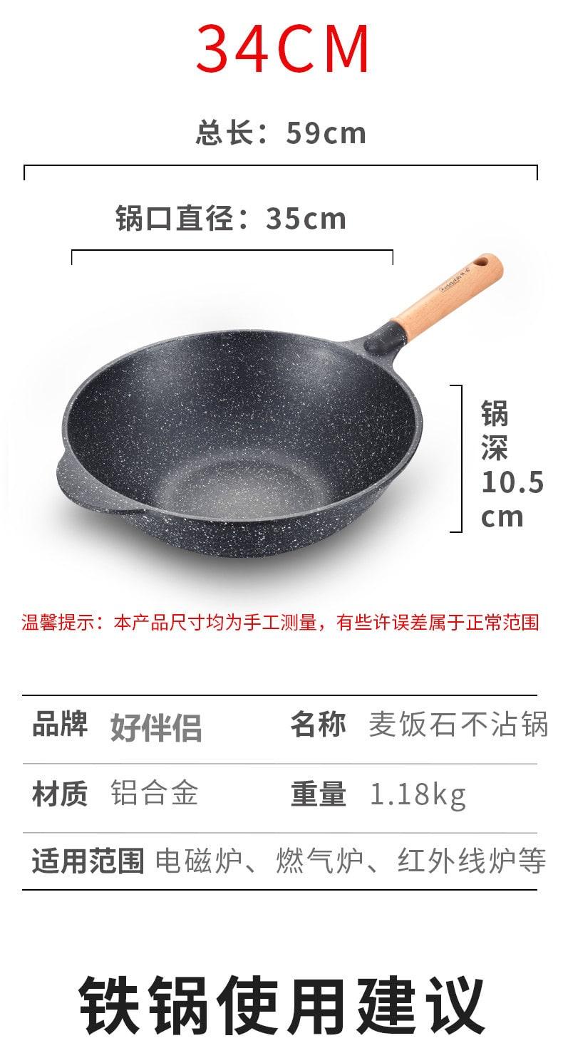 Non-Stick Stone Wok - Size