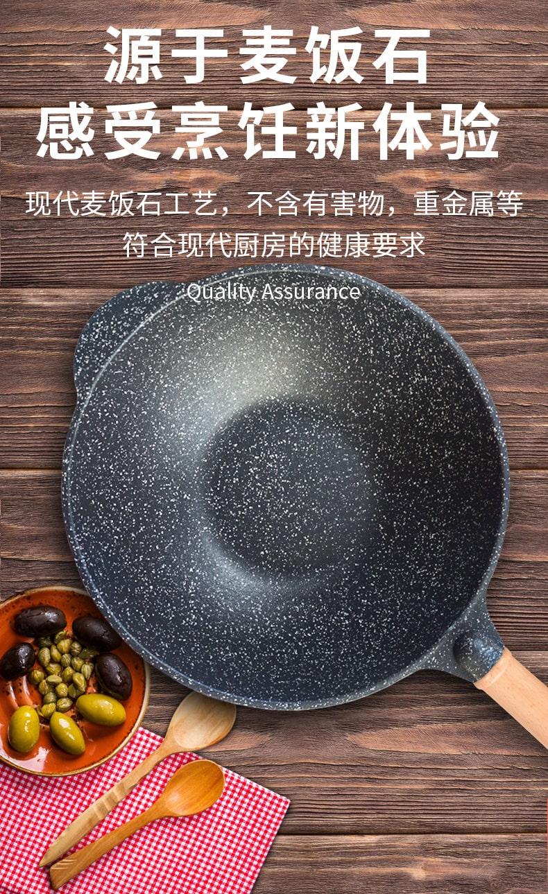 Non-Stick Stone Wok - Intro