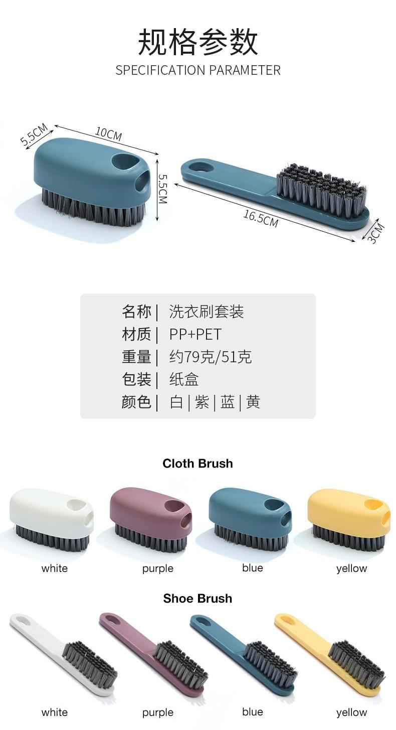 Washing Brush - Details