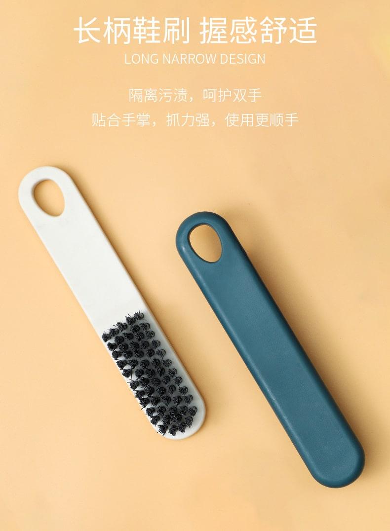 Washing Brush - Intro