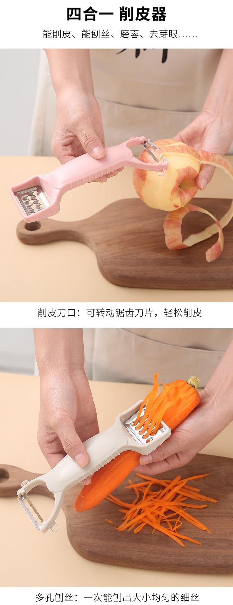 Multi-Purpose Peeler - Features