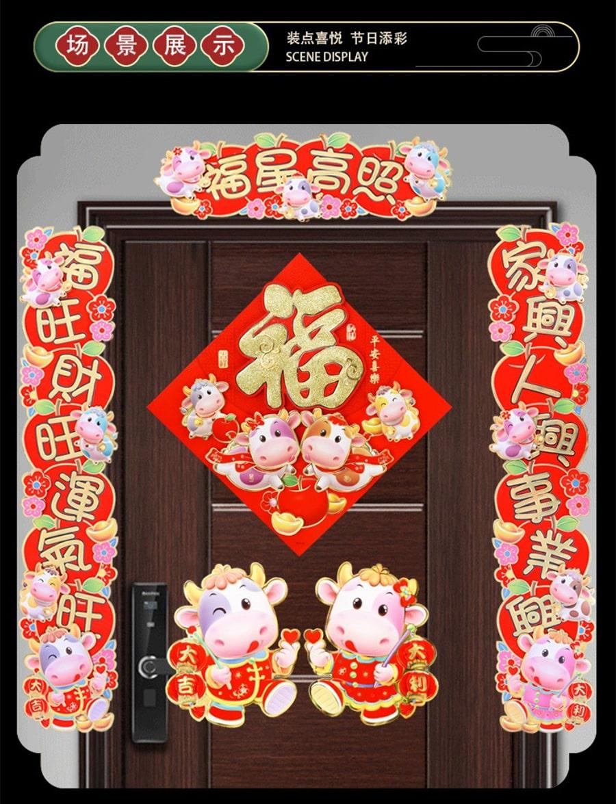 Decoration Door Couplet Set - Display