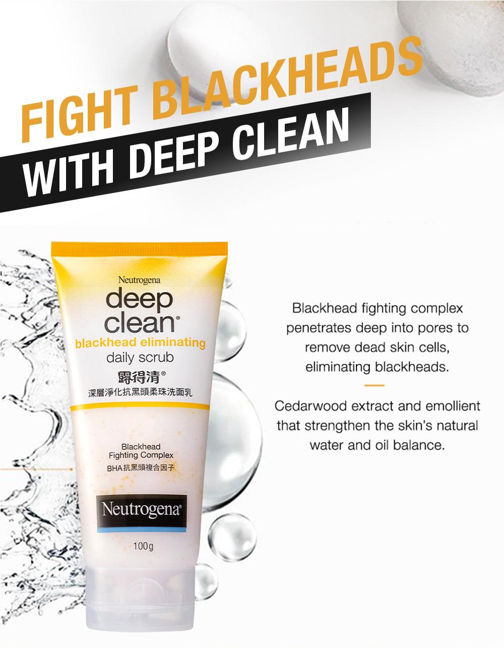 Blackhead Eliminating Daily Scrub - Benefits