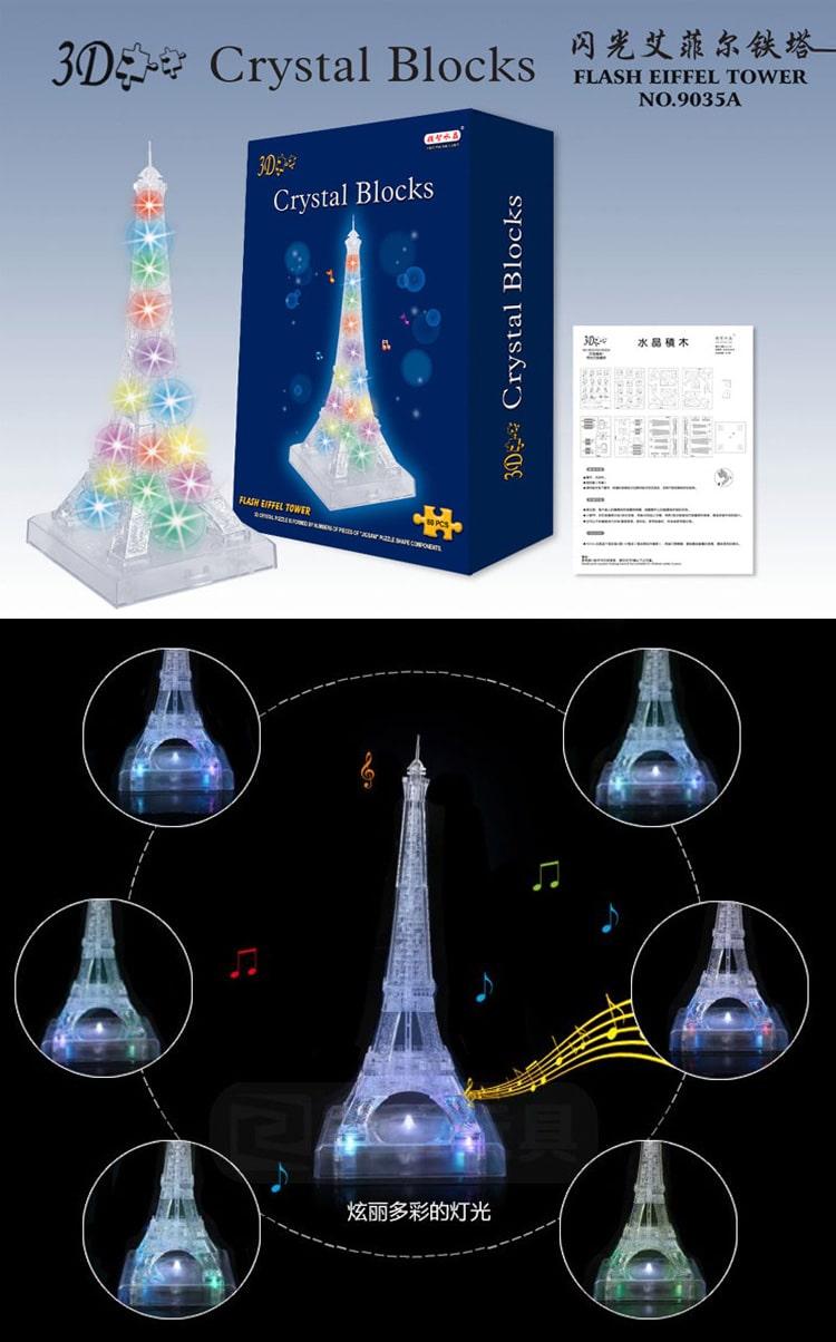 Flash Eiffel Tower - Intro