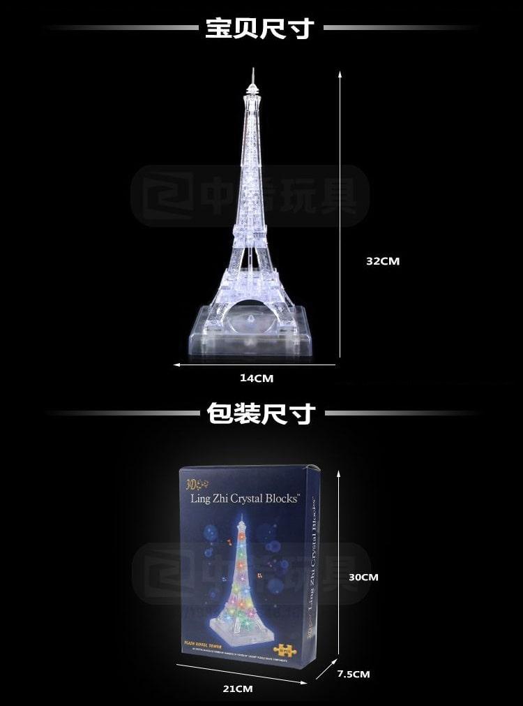 Flash Eiffel Tower - Size