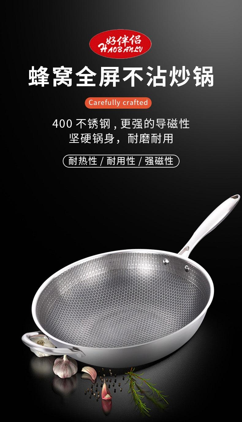 Full Stainless Steel Wok - Intro