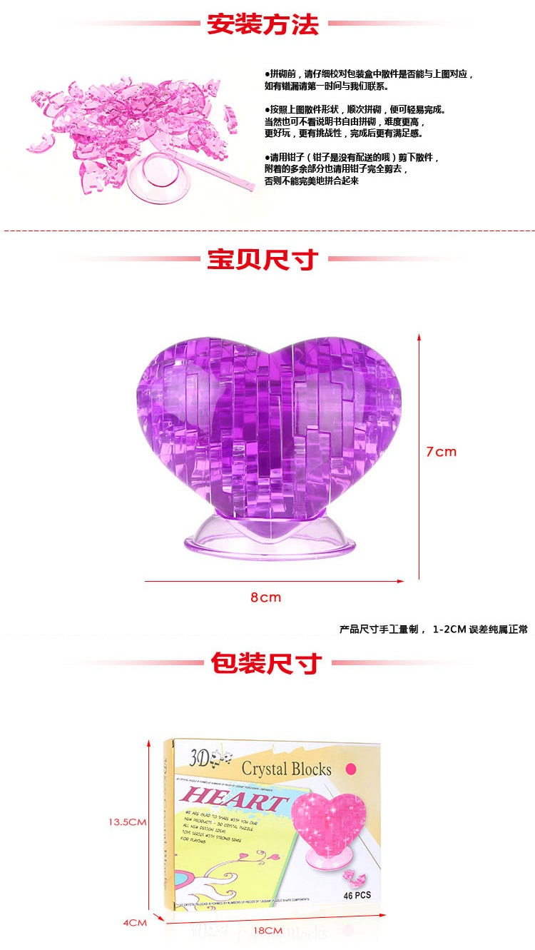 3D Crystal Puzzle Heart - Size