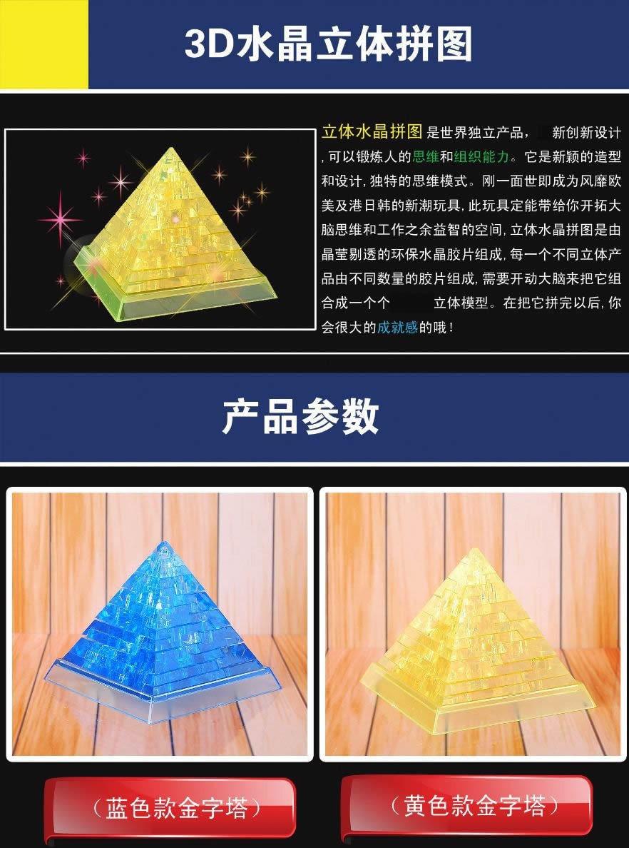 Crystal Puzzle Yellow Pyramid - Intro