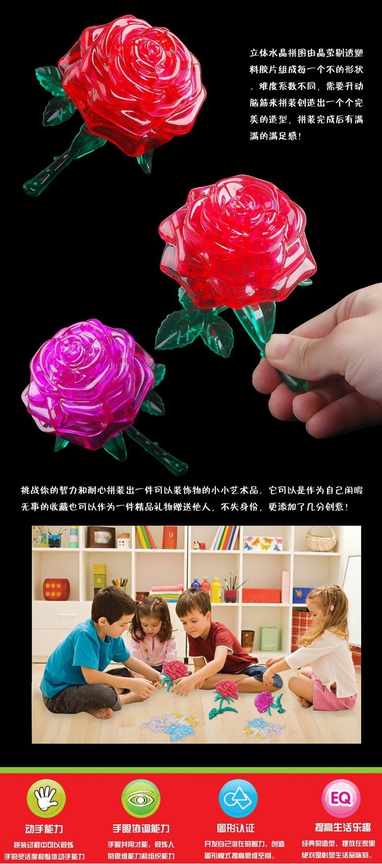 Crystal Puzzle Red Rose - Benefits