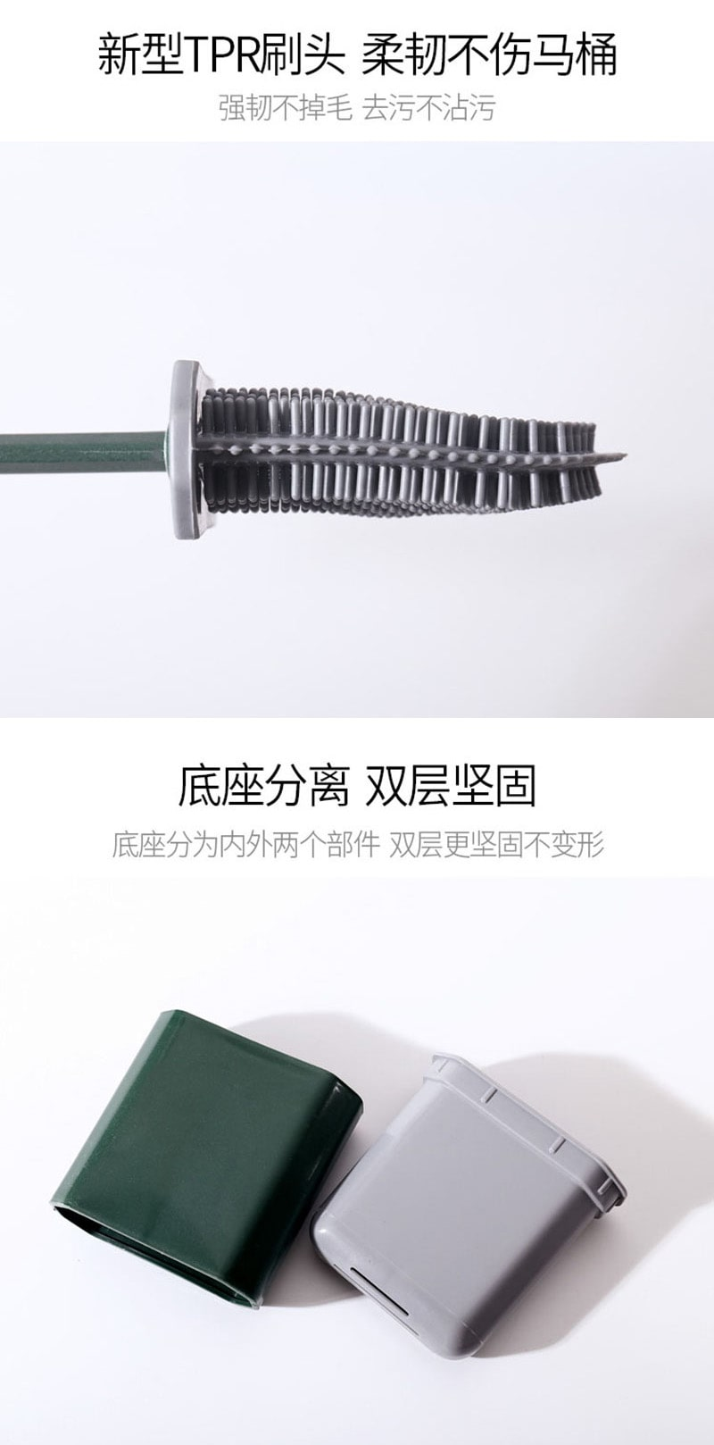 Toilet Bowl Brush - Features