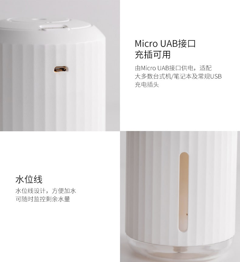 USB Mist Air Humidifier - Details