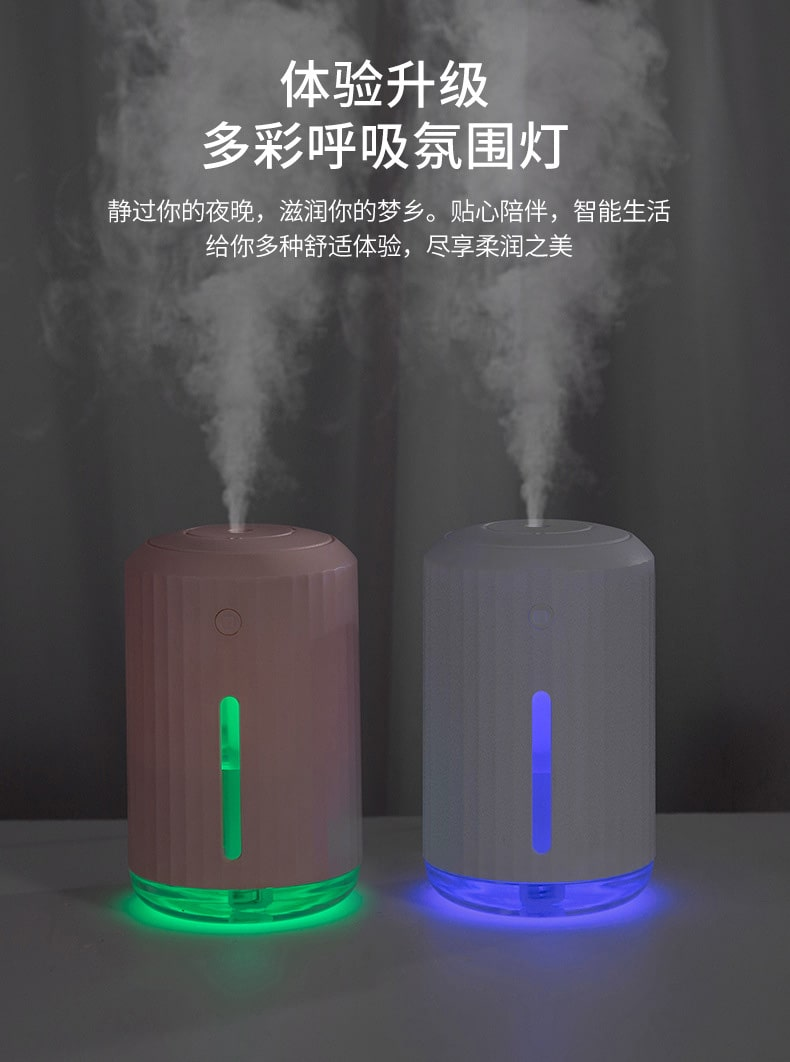 USB Mist Air Humidifier - Features