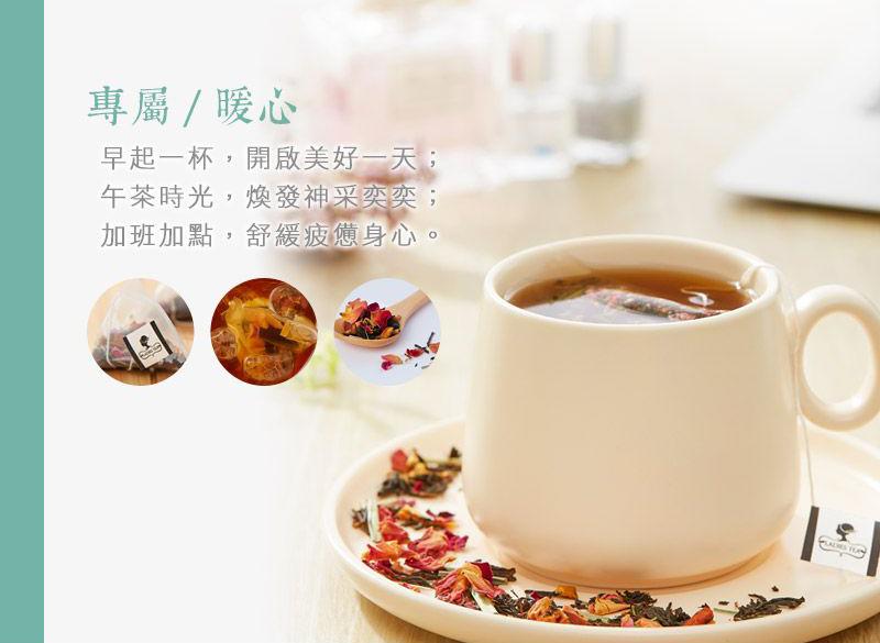 Lemongrass Rose Black Tea - benefits