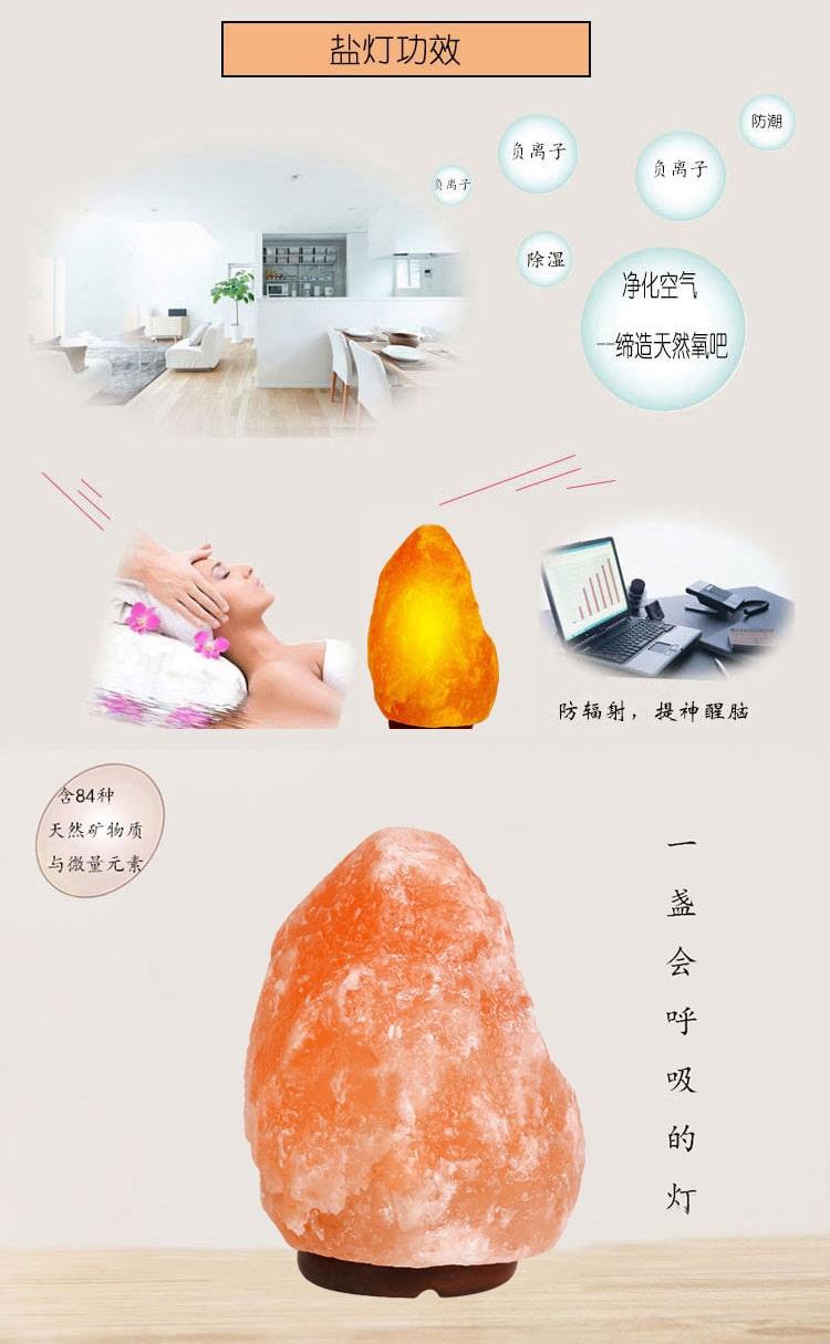 Himalayan Salt Stone Lamp - Benefits