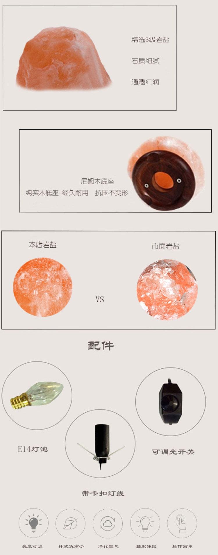 Himalayan Salt Stone Lamp - Features