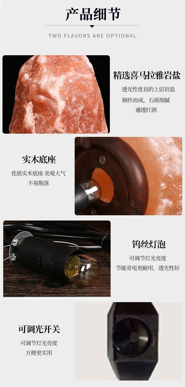 Himalayan Salt Stone Lamp - Details