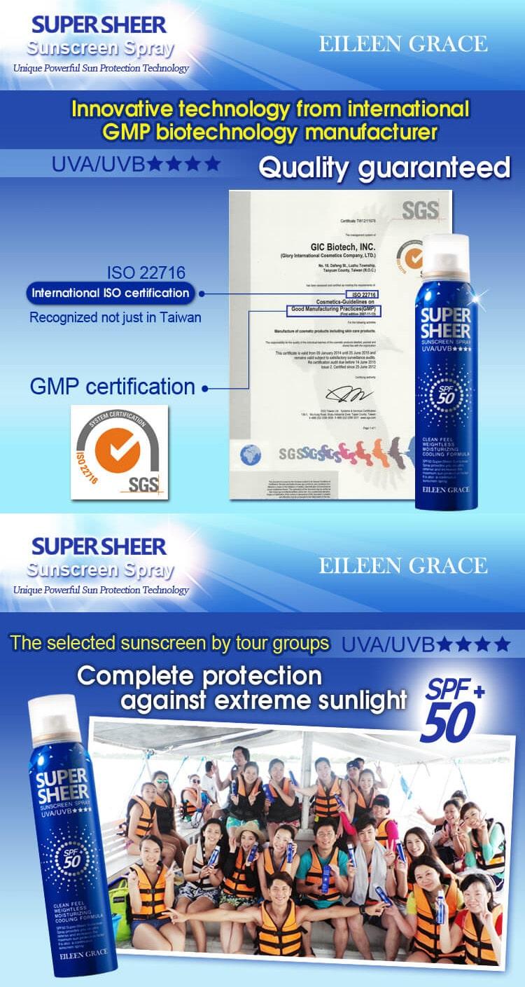 Super Sheer Sunscreen Spray - Cert