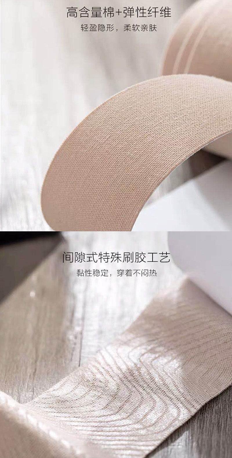 Beauty Enhancer Boob Tape - Material