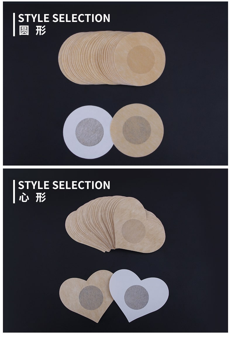 Nipple Cover Sticker Satin - Shapes