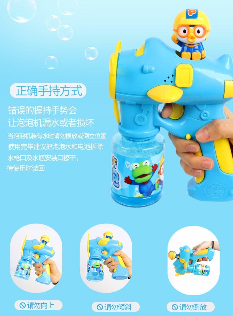 Pororo Bubble Gun - Carry Method