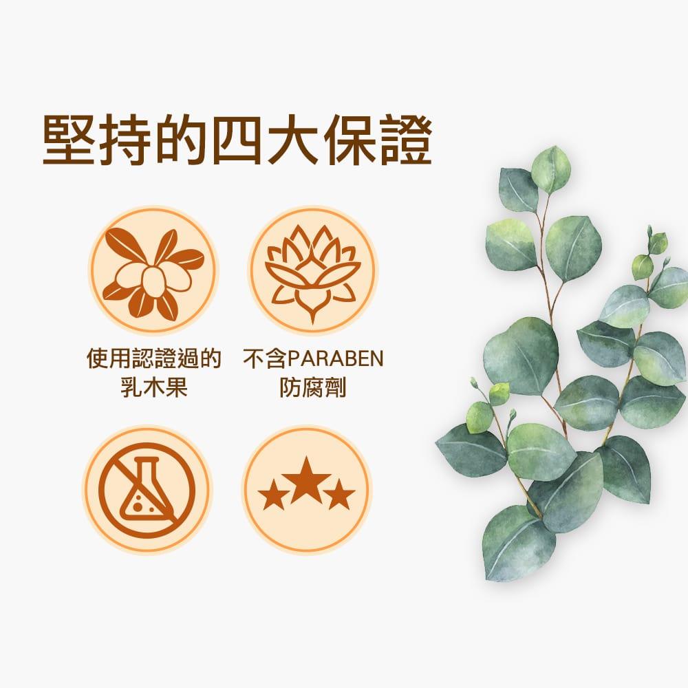 Body Butter Eucalyptus Blossom - Guarantee