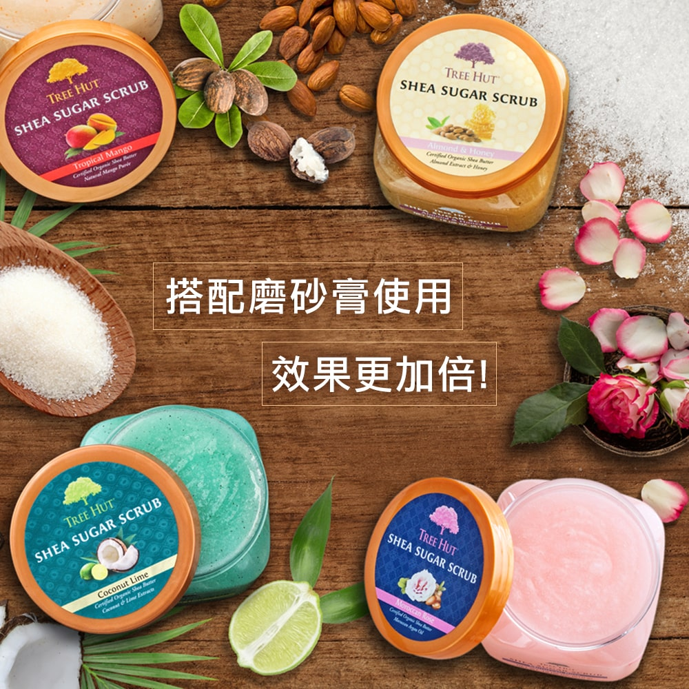 Body Butter Eucalyptus Blossom - Mix